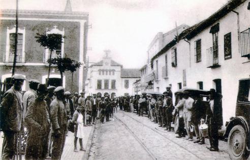 Centro y Plaza del Amparo